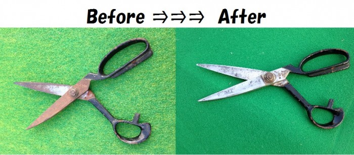 ハサミ before after